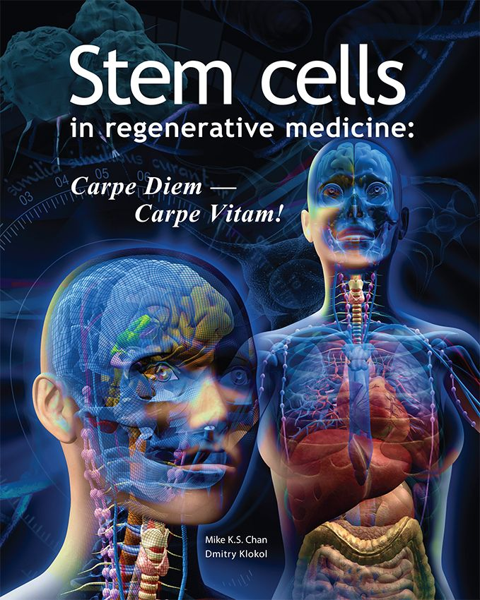 STEM CELLS IN REGENERATIVE MEDICINE: CARPE DIEM- CARPE VITAM!